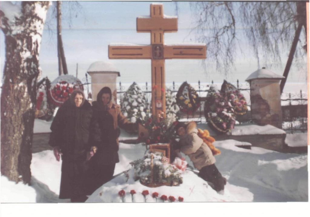 У могилки Батюшки