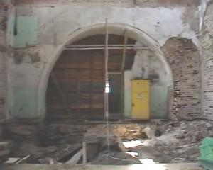 старый центральный